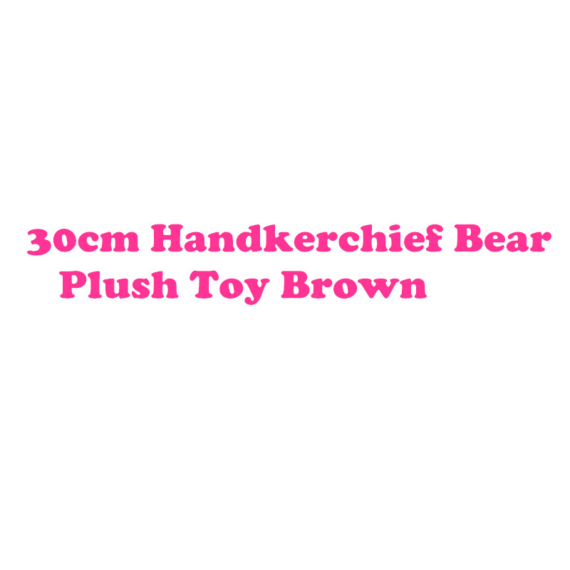 30cm 1pc Handkerchief Bear Plush Toy (Color: Brown)