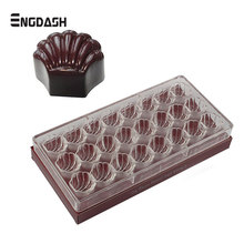 ENGDASH 3D Ocean Shell Shape Hard Chocolate Mold  Sea Polycarbonate Food Grade Plastic Clear Ice Jelly Candy Mould DIY