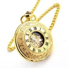 Золотые механические карманные часы деловые с римскими цифрами