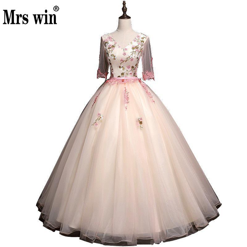 Quinceanera Dresses 2018 New Mrs Win Pink Half Sleeve V neck Candy Color Robe De Soiree Vestidos De 15 Anos Quinceanera Dress