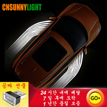 CNSUNNYLIGHT Car/Motorcycle LED Decorative Welcome Light Emergency Signal Wings Lamp Projector Shadow Lighting Fog Warning