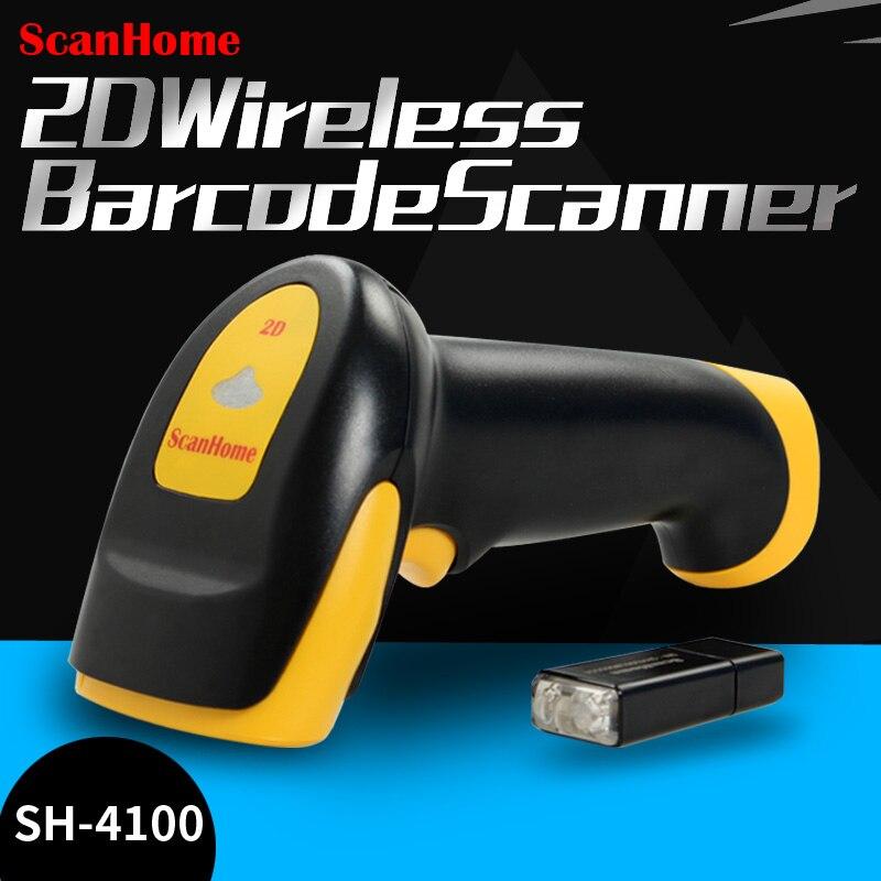 ScanHomeSH-4100 2D Scanner sans fil Code de paiement électronique Scanner Express WeChat Scanner Code pistolet