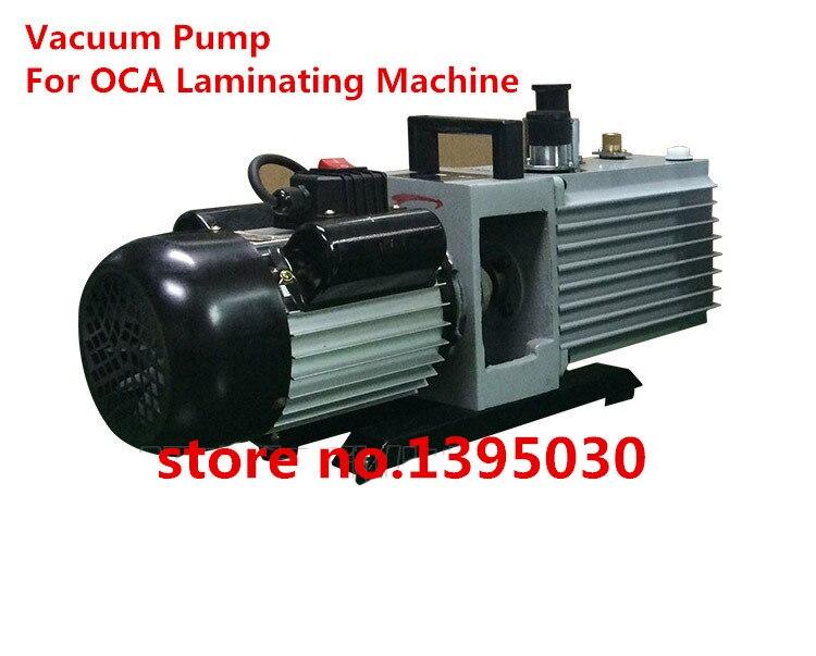 portable Oilless Vacuum Pump For OCA laminating machine/ Broken phone screen repair /LCD separator 110V/220V 2L