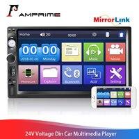 AMPrime 2 Din Car Radio 24V Autoradio 7 Touch Screen Car Multimedia Player Auto MP5 Bluetooth USB TF FM 2din Autoradio Stereo