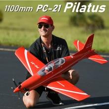 FMS 1100 мм 1,1 м PC-21 PC21 Pilatus RC самолет Европейский тренер PNP с retachts 4S 6CH EPO модель Хобби Самолет Avion