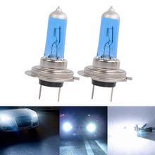 H7 12V 55W синий корпус обеспечивает высокое качество автомобильные передние фары ультра белая кварцевая галогеновая лампа