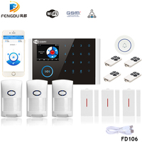 2G 3G 4G 2.4 inch Smart Alarm Systems Security Home Alarma GSM WIFI IOS Android APP Control Wireless WIFI Alarm Systems