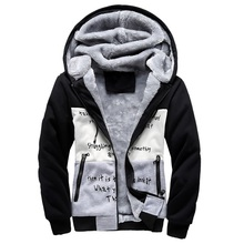 2018 Hot Sell Tracking Winter Hoodies Men Cotton Fashion Tracksuits With Zipper Long Sleeve Of Sportsuit Clothing tracksuit