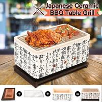 Portable Ceramic BBQ Table Grill Yakitori Barbecue Charcoal Mini Grill Eco friendly 2 3 Person Barbecue Grill For Outdoor Home