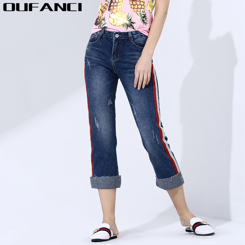 OUFANCI brand women panelled jeans retro style bell bottom skinny jeans female deep blue solid sequin wide leg denim pants women цены онлайн