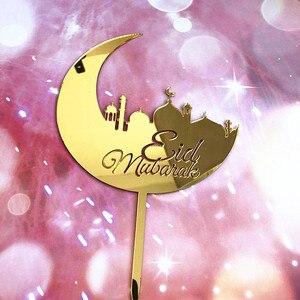 Image 3 - 새로운 Eid 무바라크 아크릴 케이크 토퍼 골드 라마단 컵케익 토퍼 Hajj 무바라크 케이크 장식 이슬람 Eid 베이킹 베이비 샤워