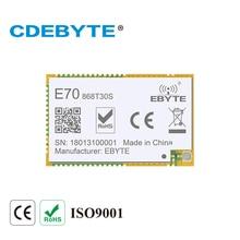 CDEBYTE E71-868MS30 CC1310 868MHz UART I/O SMD module Long Range 6km Wireless rf Transmitter Receiver Module  стоимость