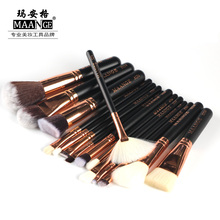 MAANGE 8/15 Pcs Professional Makeup Brushes Set Power Foundation EyeShadow Blush Blending Make Up Beauty Cosmetic Tools Kits Hot