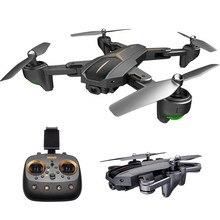 VISUO XS812 GPS RC Drone With 2MP/5MP Camera HD 5G WIFI FPV One Key Return RC Qu
