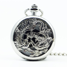Mechanical Hand Wind Pocket Watch Steampunk Roman Numbers Steel Fob Watches PJX1266