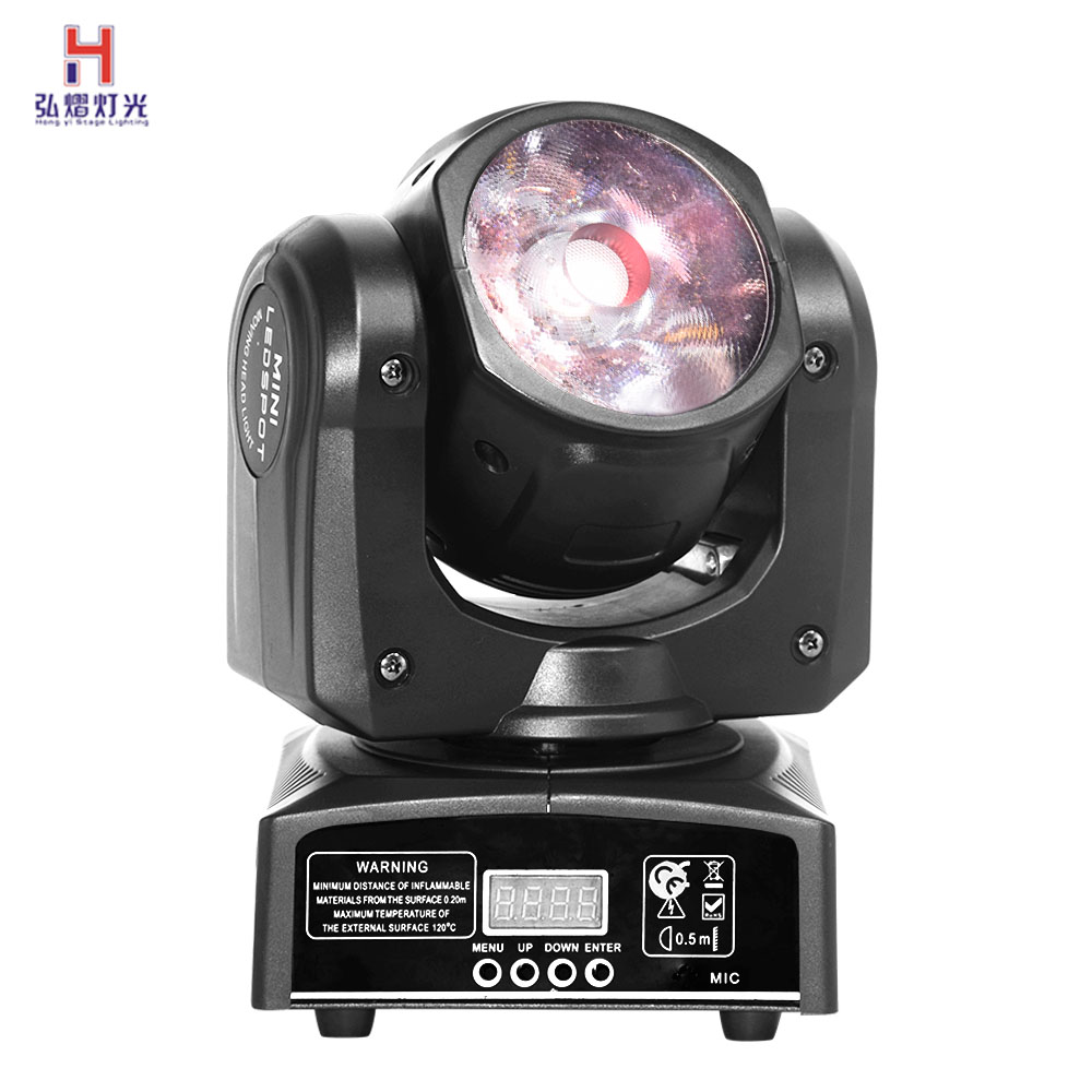 Moving head beam led 60w lights RGBW 4in1 DMX512 for disco party dj lightingMoving head beam led 60w lights RGBW 4in1 DMX512 for disco party dj lighting