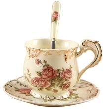 Европейский стиль, розовая керамическая кофейная чашка, блюдце, набор, креативный Корт, высококачественный костяной фарфор, английский послеобеденный чай, чашки, блюдо, ложка