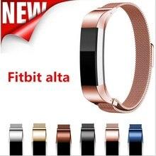 Для Fitbit Альта Трекер FBATMC 12 мм Ширина Смотреть Ремешок Ремешок Замена Миланской Магнитная Петля Из Нержавеющей Стали Подгонять Группа