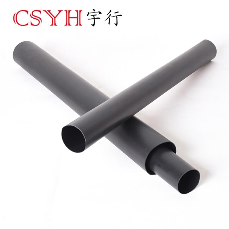Le tube thermorétractable à double paroi de 90mm CSYH rétrécit trois fois, protection de l'environnement, retarda de flamme de 1.22 m de long chacun - 5