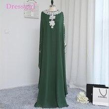 2016 Muslim Evening Dresses Islamic Dubai Abaya Kaftan Long Evening Gown Prom Dress