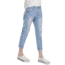 2017 Hot Sale Women's Ripped Hole Jeans Fashion Elastic Waist Boyfriend Jeans For Woman Loose Plus Size Harem Denim Pants F210 walkera f210 spare part f210 z 06 soleplate b carbon fiber