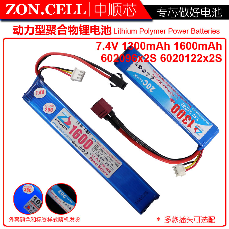 7.4v li po li-ion batteries lithium polymer battery 7 4v lipo li ion rechargeable lithium-ion for 1600Mah 20C 7.4V power battery