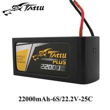 Tattu 22000 мАч 25C Lipo батареи 6 S 22,2 В 22,8 В плюс tteria Smart RC Батарея для S800 S900 S1000 БПЛА Quad Helicpter Drone