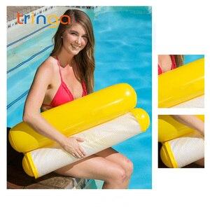 2020 новый водный плавательный надувной бассейн плавающая кровать складной воздушный матрас гамак поплавок кровать стул для плавания