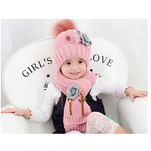 SUEF/Children's autumn and winter wool hat outdoor windproof plus velvet warm cute flower hair ball knit hat scarf two-piece paul natorp pestalozzi