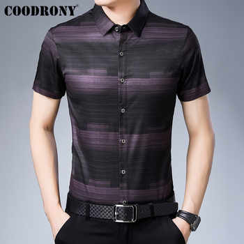 COODRONY Social Business Casual Shirts Camisa Masculina 2019 Summer Cool Short Sleeve Men Shirt Fashion Striped Shirt Men S96025 - DISCOUNT ITEM  47% OFF All Category