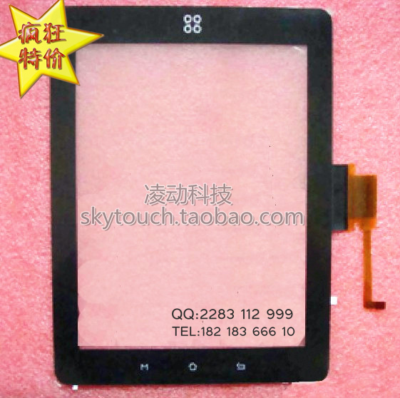 ФОТО Original 9.7 inch Smart Devices TEN3 T10 TEN touch screen handwriting external screen capacitive screen MID SmartQ