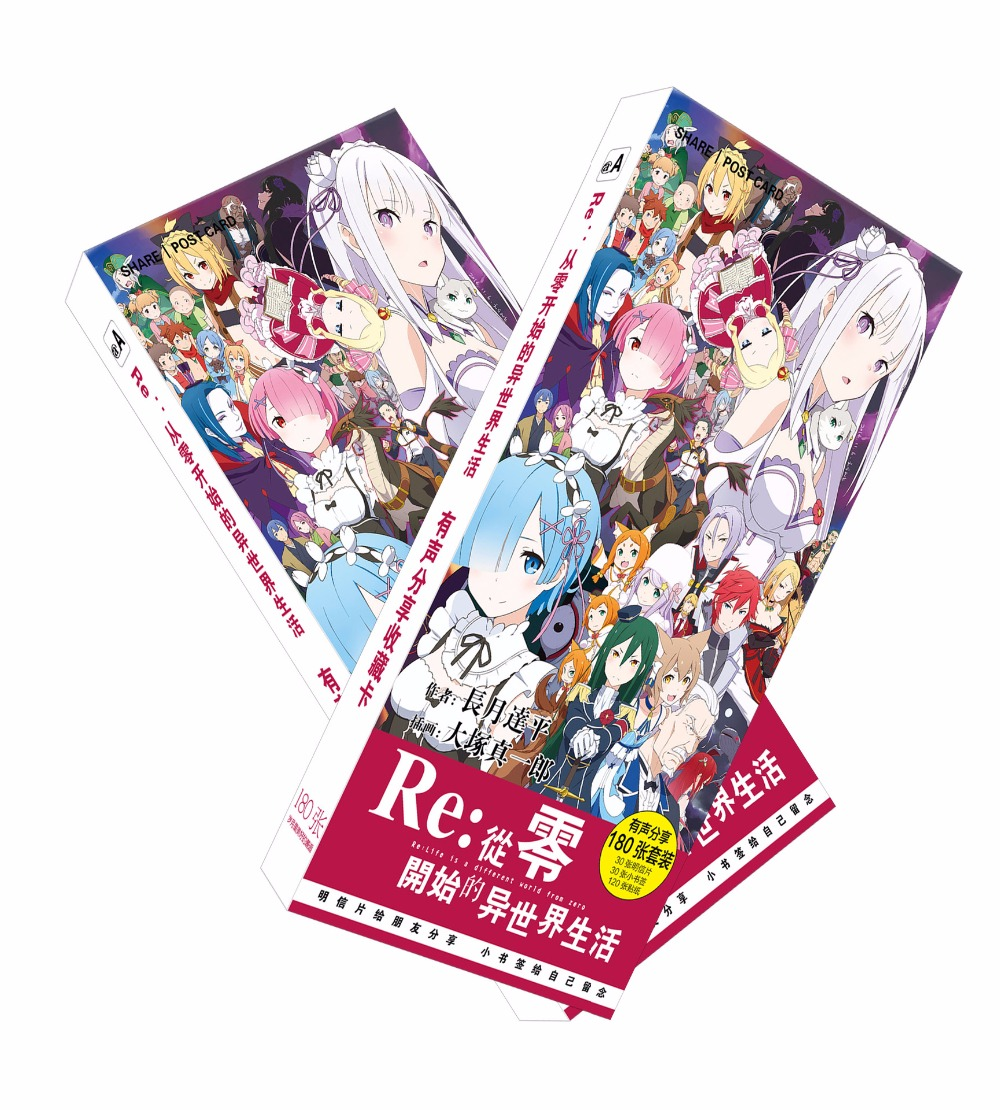 180pcs/Set Anime Re:Life in a different world from zero Postcard/Greeting Card/Message Card/Christmas and New Year gifts