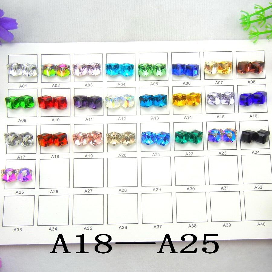 [A18-A27] 4 mm 6 mm 8 mm 10 mm todos los colores Forma cúbica - Artes, artesanía y costura