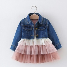 2019 Spring Autumn Baby Infants Mesh Ball Gown Cake Color Block Dress For Girls Princess Vestido+Denim Jeans Coat 2pcs Set S8217