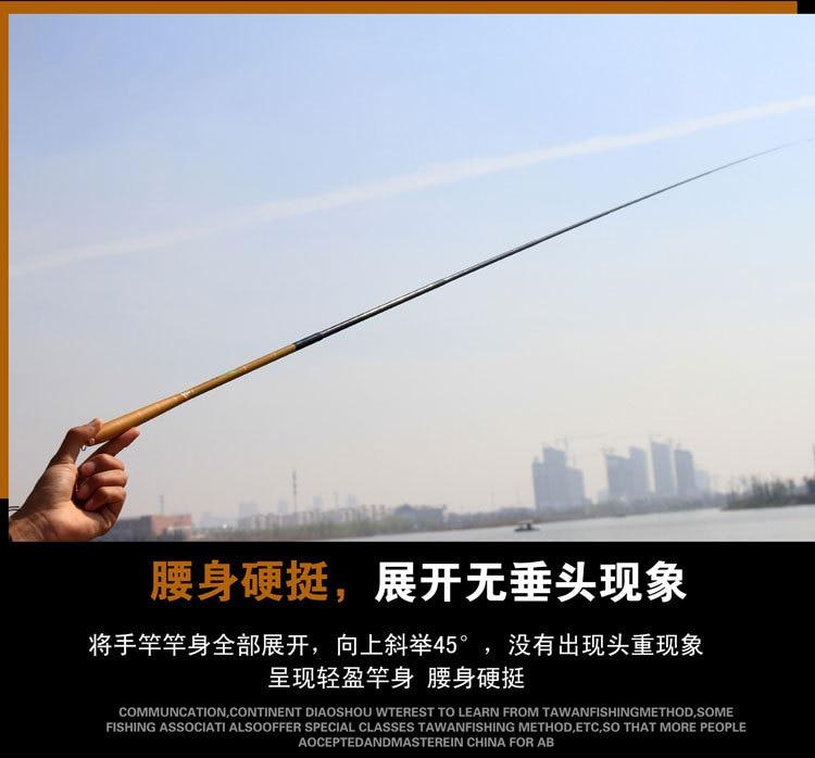pesca telescópica de fibra de carbono vara