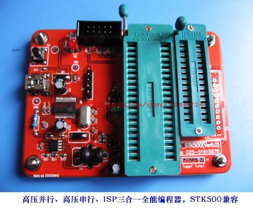 Three In One AVR High Voltage Serial / Programmer High Voltage Parallel /ISP/ Support Mega328P Attiny13A