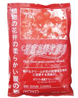 Perfume Petal Mask Powder