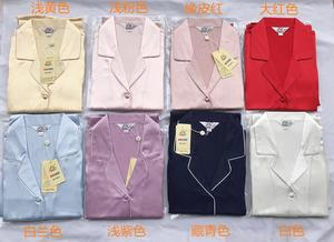 Image 3 - 100% Pure Silk Womens Classical Pajama Set Sleepwear Nightgown M L XL YM007