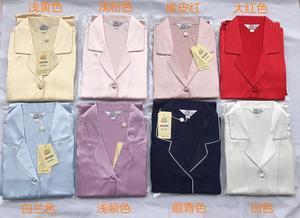 Image 3 - 100% Pure Zijde Vrouwen Klassieke Pyjama Set Nachtkleding Nachtjapon M L Xl YM007