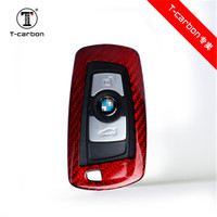 Carbon Fiber Remote Key Cover Case Fit For BMW F05 F10 F20 F30 Z4 X1 X4 X6 M1 M3 Car Key Chain Key Ring Car Covers