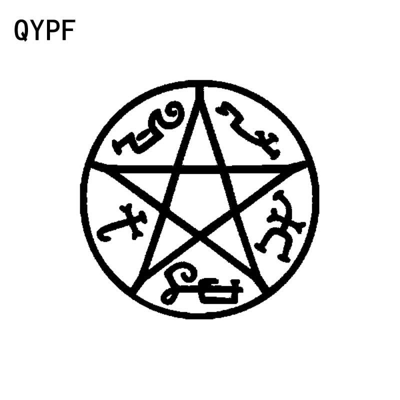 Qypf 15cm15cm Devils Trap Supernatural Symbol Graphical Fun Vinyl