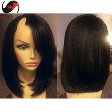 Best Quality Top Grade Yaki Straight U Part Bob Wig Unprocessed Virgin Brazilian U Part Human Hair Wigs Right Side Upart Wig