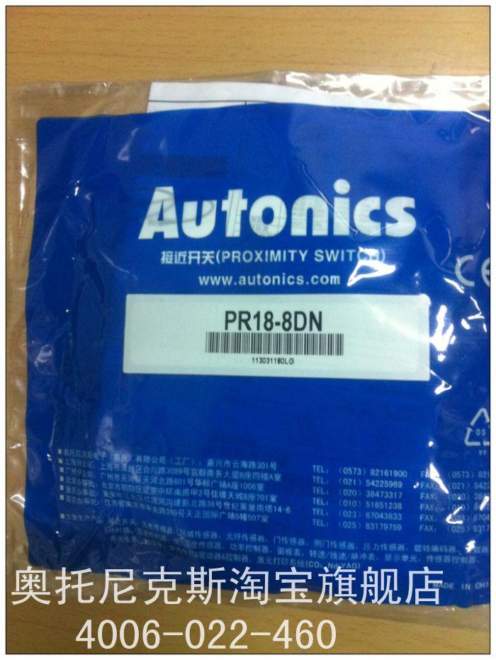 Genuine Proximity Switch PR18-8DN, PR18-5DN