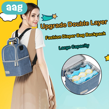 AAG Double Layer Milk Storage Backpack Fashion Mom Maternity Messengers Nappy Diaper Bag Portable Food Thermal Insulation 40