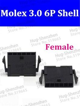 HOT 500pcs Molex 3.0mm 1*6P female connector kit with black color