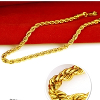 Mỏng Cổ Điển Rope Chain Yellow Gold Filled Womens Mens Bracelet Liên Kết