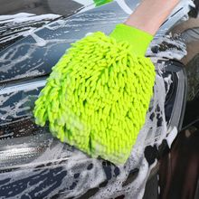 Car Cleaning Drying Gloves Ultrafine Fiber Chenille Microfiber Window Washing Tool Home Cleaning Car Wash Glove