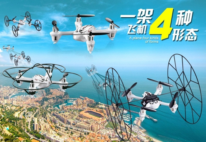 New Multi function RC font b drone b font HQ 886 2 4ghz 4 channel 6