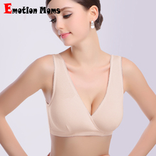 MamaLove Modal Maternity Clothes Breastfeeding bra nursing bras underwire maternity underwear for Pregnant Women Tank tops