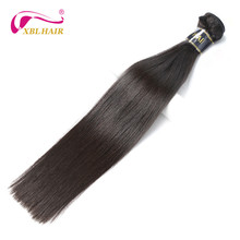 XBL HAIR Unprocessed Brazilian Virgin Hair Straight Human Hair Weaves 1Pc/lot Can Buy 3 or 4 Bundles Natural Color Can Be Dyed(China)